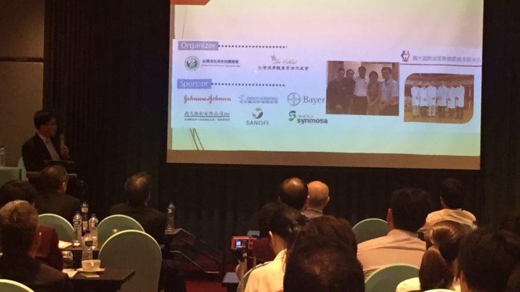 2018 肝膽外科國際研討會